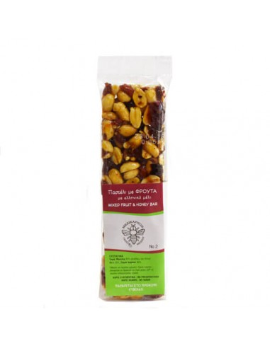 Nuts & Dried Fruits Bar