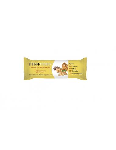 Honey bar (Peanuts - Linseed)
